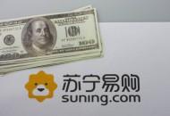 """今日盘点:苏宁三端同步上线""""拼购村""""主题频道"""