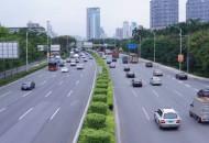 阿里巴巴成立斑马智行网络(杭州)有限公司
