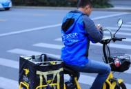 美团发布骑手心理服务指南 未来骑手应更被重视