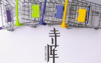 京东健康APP内测版上线各大安卓应用商店_零售