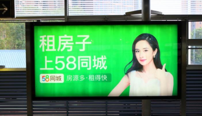 58同城、安居客与东方融通达成战略合作_B2B_电商报