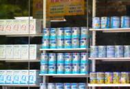 加碼母嬰賽道 京東超市和美贊臣達成2020戰略合作