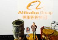 广州海珠区联合阿里巴巴推出政务服务可信链