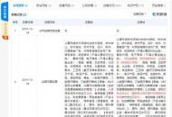小红书布局物流产业  经营范围新增供应链管理