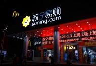 苏宁与合景泰富双12推出288套特价房 让利共计1个亿