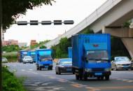 交通部:全国ETC用户累计超1.8亿 完成发行任务的94.84%