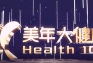 阿里网络成为美年健康第一大股东