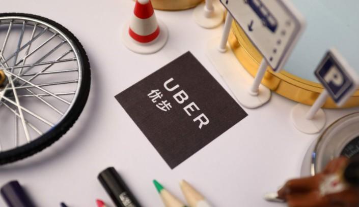 Uber进入科特迪瓦商业首都阿比让 拓展非洲市场_O2O_电商报