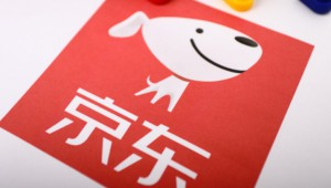 今日盘点:京东集团设立京东云与AI事业部