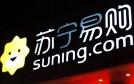 加码场景零售 苏宁Super Family会员公开12项权限