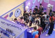 6小時超3000人參與,哩頭聯合丁香醫生玩翻廣州東!