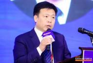 2019年北京市大興區產業推介會成功舉辦