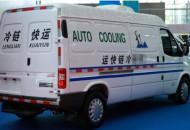 欧洲最大的冷链物流集团宣布正式进军中国市场