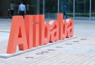 阿里巴巴與廈門政府戰略合作 涉及智慧旅游等多個領域