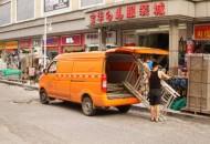 报告:2019年中国社会物流总额将达6.2%以上增长