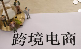 京东7FRESH与广东天福战略合作 将开启线上线下融合