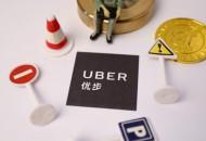 外媒:Uber拟收购模拟软件开发公司Foresight