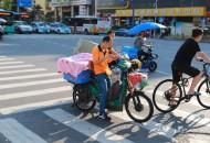 海南出台新方案 推动农村物流高质量发展