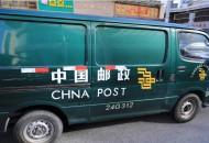 中国邮政携手交通银行 积极推进物流及金融合作