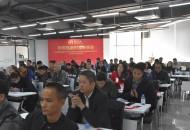 招募城市生态合伙人,怡亚通要做普惠共赢的新零售?