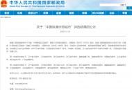 沈阳温州等15城市获评第二批中国快递示范城市