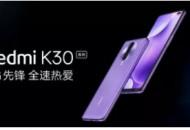 刷新纪录!放出目前最便宜的5G手机,Redmi要把性价比进行到底!