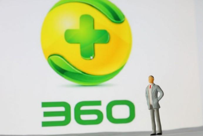 360抗疫联盟项目正式上线 阿里云、京东等加入_金融_电商报