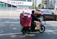 为缓解交通拥堵  纽约测试自行车送货