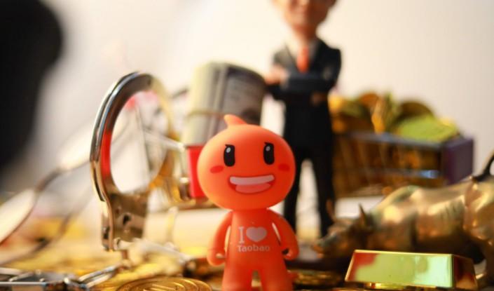 WeLab完成11亿元C轮融资 阿里巴巴创业者基金等追投_B2B_电商报