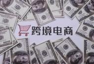 新加坡拟对海外数码企业征收消费税