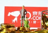 京东双12:下沉新兴市场累计售出商品件数同比增长50%