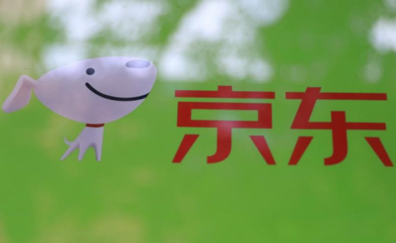京东七鲜生活将于12月20日正式营业_零售_电商报