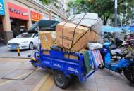 河南省快递物流园区建设再获政府支持