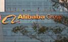 2019年香港蟬聯全球IPO第一,阿里巴巴募資總額占32%