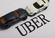 Uber前CEO再抛售Uber股票 累计变现21亿美元