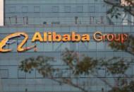 阿里巴巴:稳定价格行动及稳定价格期结束