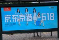 京东超市和广州酒家战略合作 涉及产品和品牌共建等方面