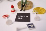 Uber同意为性别歧视指控支付440万美元以达成和解
