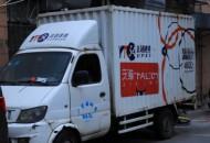 圆通开通杭州直飞达卡全货运航线