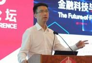 胡晓明卸任蚂蚁聚牛(上海)网络技术有限公司法定代表人