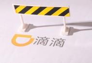 滴滴顺风车12月23日起在北京、武汉等5城试运营