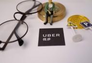 Uber、Postmates等起诉加州 要求阻止零工经济法案实施