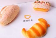 传滴滴日本将于明年在日本推出外卖服务