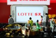 商家抗议日本乐天推出包邮服务