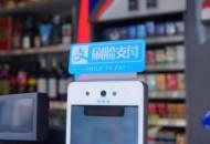 支付宝叶国晖:商业支付正迈入2.0时代