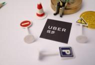 Uber计划于2023年推空中出租车服务