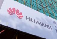 华为手机今年出货量将达2.3亿部