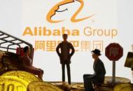 阿里巴巴创上市新高  总市值一度超过4.5万亿港元