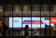 小米有品上线南京地区专享医用外科口罩