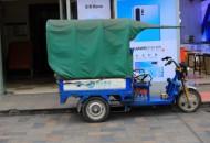 江门计划在2025年建成农村物流服务网络体系